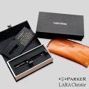 PARKER(パーカー) ソネット2016 ボールペン スリム LARA Christie ララクリスティー ペンケース 本革 ll74-1950882 送料無...