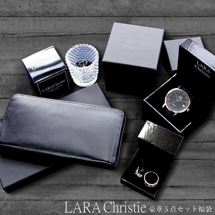 福袋 豪華5点 LARA Christie ララクリスティー 腕時計 本革 ジュエリー 福袋 2018 レディース メンズ lara-huku-5