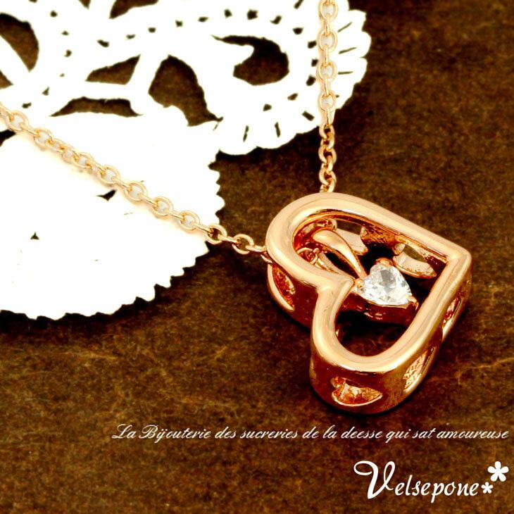 Velsepone (ベルセポーネ) Raffine (ラフィネ)オープン ハート ネックレス シルバー ネックレス レディース