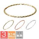 ピンキーリング 指輪 ピンキー K14 14金 ゴールド 3号 5号 7号 9号 11号 ピンキー リング ピンクゴールド イエローゴ…