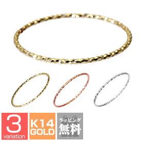 ピンキーリング 指輪 ピンキー K14 14金 ゴールド 3号 5号 7号 9号 11号 ピンキー リング ピンクゴールド イエローゴールド ホワイトゴールド 誕生日プレゼント
