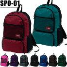 【9色】リニューアルしました!!!9カラーでますます人気!Dバッグ地震対策にも!リュックサック(デイバッグ)SPO-01