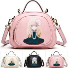 【送料無料】【3色】【DOODOO】可愛いミニレディースバッグショルダーバッグハンドバング斜めがけバッグトートバッグ上質PUレザーバッグ鞄
