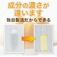 【定期購入】【送料無料】アンミオイル(30ml)