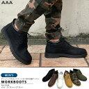 【送料無料】ブーツ ワークブーツ ショートブーツ AAA+サンエープラス メンズ カジュアル 革靴 紳士靴 PUレザー ブラック キャメル カーキ ブラウン ホワイト カモ 黒 白 迷彩 25.0-2