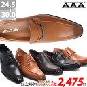 ビジネスシューズ 革靴 AAA+ サンエープラス メンズ 大きいサイズ 福袋 PUレザー 紳士靴 ブラック ライトブラウン 黒 …
