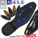 【クーポン配布中】ビジネスシューズ 通気性 蒸れない 革靴 防滑 AAA+ サンエープラス メンズ 大きいサイズ 3E PUレザ…