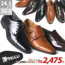 【夏のワンダフル!クーポン対象】楽天で1番選ばれているビジネスシューズ 軽量 滑りにくい 革靴 AAA+ サンエープラス…