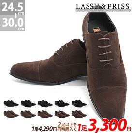 64fd1d560c115  送料無料 ビジネスシューズ メンズ 革靴PUスエード ロングノーズ ビジネス シューズ 紳士靴 スーツ