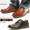 革靴 スニーカー コンフォートシューズ メンズ 6ホール レースアップ ウォーキング ビジネスシューズ LASSU&FRISS ラ…