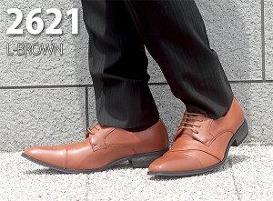 [送料無料][AAA+サンエープラス]ビジネスシューズ選べる2足セット2621〜2625革靴15種類メンズ靴サイドレースメンズスリッポンローファー冠婚葬祭就活【選べる福袋】【YOUNGzone】福袋2016【RCP】02P01Mar16