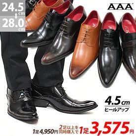 ビジネスシューズ 革靴 AAA+ サンエープラス ポインテッドトゥ メンズ PUレザー ロングノーズ ブラック ブラウン 黒 茶 24.5-28cm No.2651-2645 ジールマーケット【2足5000円(税別)セット】