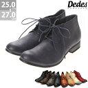 【送料無料】メンズ ブーツ[Dedes デデス]サイドジップ付き スムース チャッカブーツ 5146 メンズ チャッカーブーツ メンズ 靴 レースアップ zip...