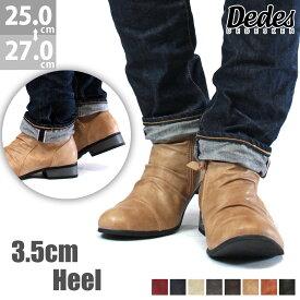 ドレープ ブーツショートブーツ Dedes デデス ドレープサイドジップブーツ No.5156 メンズ 靴 ブーツ boots【セット割引対象1足3000円+税】