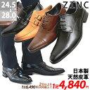 ビジネスシューズ 本革 日本製 革靴 皮 ZINC ジンク ロングノーズ スリッポン ダブルモンクメンズ 撥水加工 ブラック …