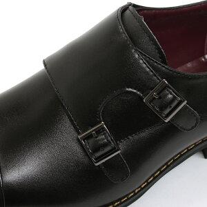 【送料無料&ポイント2倍】【ZINC/ジンク】日本製本革ダブルモンクストラップロングノーズビジネスシューズNo.5865【8000円2足セット】一文字就活天然皮革冠婚葬祭革靴メンズ革靴【紳士靴】【RCP】P23Jan16