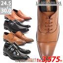 ビジネスシューズ メンズ ロングノーズ 革靴 LASSU&FRISS ラスアンドフリス 紳士靴 大きいサイズ 就活 24.5-30.0cm No…