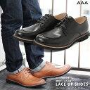 【ポイント3倍】モカシン レースアップシューズ メンズ No.2320 PUレザー カジュアルシューズ 軽量 紐靴 短靴 紳士靴 …