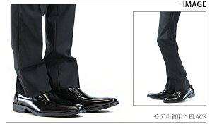 【送料無料】ビジネスシューズ2足で4000円(税別)防滑&キングサイズ対応外羽根内羽根モンクストラップ2足セット2670-2675[AAA+]ビックサイズ大きい30cm迄3Eおすすめメンズ靴就活紳士ランキング1位滑らない2016春夏雪【RCP】P23Jan16