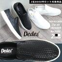 【送料無料】【Dedes デデス】イントレチャートスリッポンスニーカー No.5202【2色展開】 メンズ sneakers ローカット…