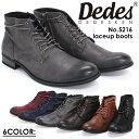 【送料無料】【Dedes デデス】つぶし加工スエード レースアップブーツ 【5色展開】 No.5216 メンズ シューズ 靴 レー…