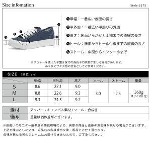 [送料無料]【Libertydollリバティドール】厚底スニーカーレディースNo.5375レースアップレディーススニーカー白黒sneakerスニーカー厚底紐靴レディス【RCP】P06May16【2足で3600円(税別)セット対象】