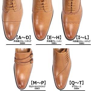 【送料無料】ビジネスシューズ本革革靴メンズ日本製ビジネス2足で8000円(税別)24.5〜28.0cm選べる2足セット国産冠婚葬祭就活レースアップ紳士靴選べる福袋ZINC5880-5884靴卒業式