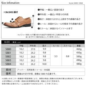 【送料無料】【ZINC/ジンク】日本製本革外羽根ストレートチップロングノーズビジネスシューズNo.5880【2足8000円(税別)セット】一文字就活天然皮革冠婚葬祭革靴メンズ靴紳士靴2016【RCP】02P06Aug16