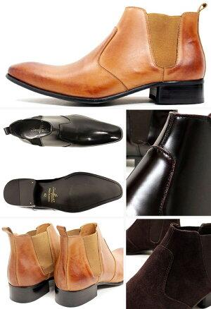 【送料無料】ビジネスブーツメンズ日本製本革ブーツNo.777577767777【3タイプ5色展開】レザースエード革靴国産ビジネスシューズおすすめサイドゴアブーツショートブーツ撥水就活紳士靴メンズ靴【SARABANDEサラバンド】