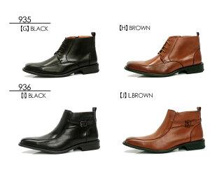 [ポイント2倍+送料無料][LASSU&FRISSラスアンドフリス]ビジネスブーツ895896897935936ビジネスメンズブーツ革靴紳士靴メンズ靴【8000円2足セット対象商品】【RCP】02P07Nov15