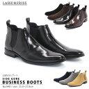 サイドゴア ビジネスブーツ ショートブーツ メンズ ビジネス ブーツ ロングノーズ 革靴 紳士靴 通勤 カジュアル PUレ…
