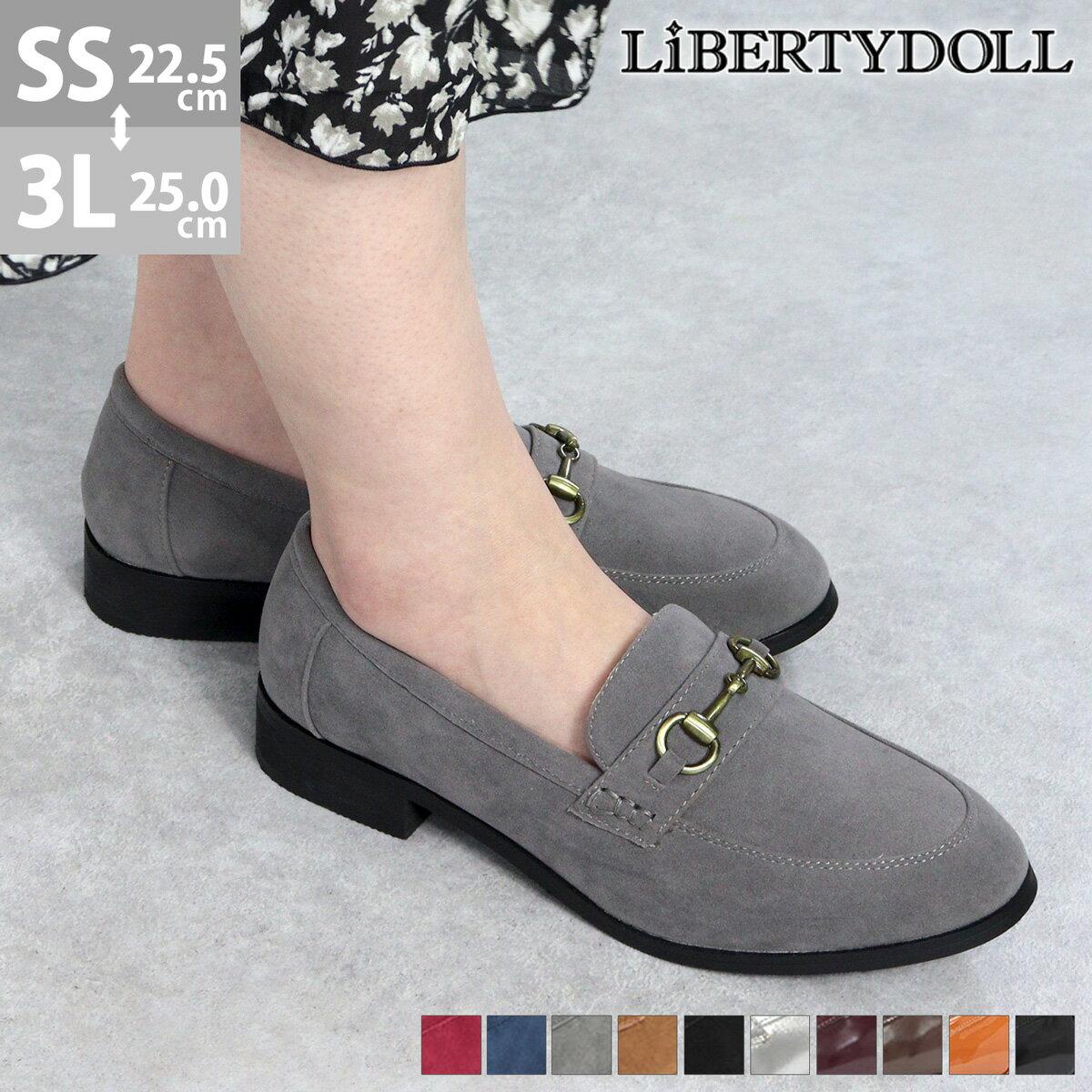 あす楽ローファー レディース おじ靴 ビットローファー 全10色 22.5cm〜25.0cm