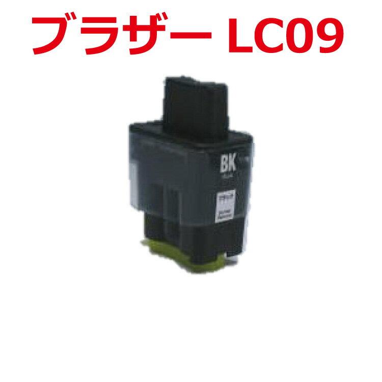 (ZLC09BK) BROTHER ブラザー LC09BK互換カートリッジ BLACK 黒 インク 互換 プリンタ