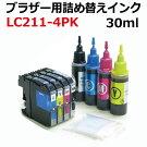 (ZB211KT4)ブラザーLC211対応詰め替えインク4色スターターセット(リターンチップ付)リセッター不要