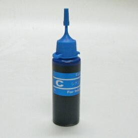 HP ヒューレット・パッカード (HP178/HP920)対応 詰め替えインク リピートインク30ml(シアン:青)(器具なしインクのみ)