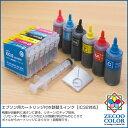 【あす楽対応】【ZCE326KT】[EPSON エプソン]IC6CL32[6色セット]詰め替えインク[器具付]