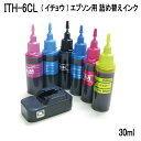 epson エプソン ITH ITH-6CL イチョウ 用 詰め替えインク 6色 スタータセット 30ml ICチップリセッター付