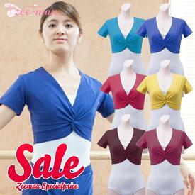 【SALE】バレエ トップス 大人 セールA-01 sale-at-a01 ( セール Tシャツ 半そで 袖 綿素材 コットン 大特価 特売 新体操 zeemax at2767 at0767 )【送料無料|即日発送】