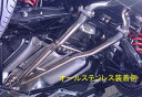 【ZEES 中間パイプ】UZZ40ソアラ&レクサスSC430 【スタンダード】