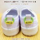 くつデコミニ:動物園 【お名前シールより斬新な、上履きの名前アクセサリー! 4個入り】靴に名前を書かなくても大丈…