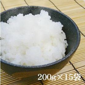 ★贅沢仕上げの生タイプこんにゃく米(200g×15袋)★こんにゃく減米[15袋](低糖質・糖質オフ・糖質ゼロ)
