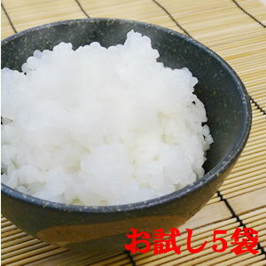 ★初回限定200g×5袋★こんにゃく減米お試し