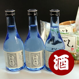 【送料無料】★特別純米酒★群馬の地酒と舌鼓蒟蒻セット SS-30【楽ギフ_のし】