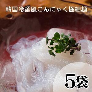 細すぎてご麺[5袋]