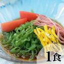 ★こんにゃく麺の冷やし中華★こんにゃく冷麺[中華風](低糖質・糖質オフ・糖質ゼロ・低糖質麺)