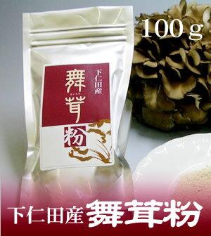 【メール便対応】まいたけ粉[100g](国産舞茸粉末・まいたけ茶・舞茸茶)【M】