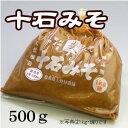 【群馬県上野村産】十石みそ500g