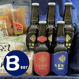 群馬の地ビールと蒟蒻セット[BB-50]【送料無料】【楽ギフ_のし】(群馬県からの贈答に)