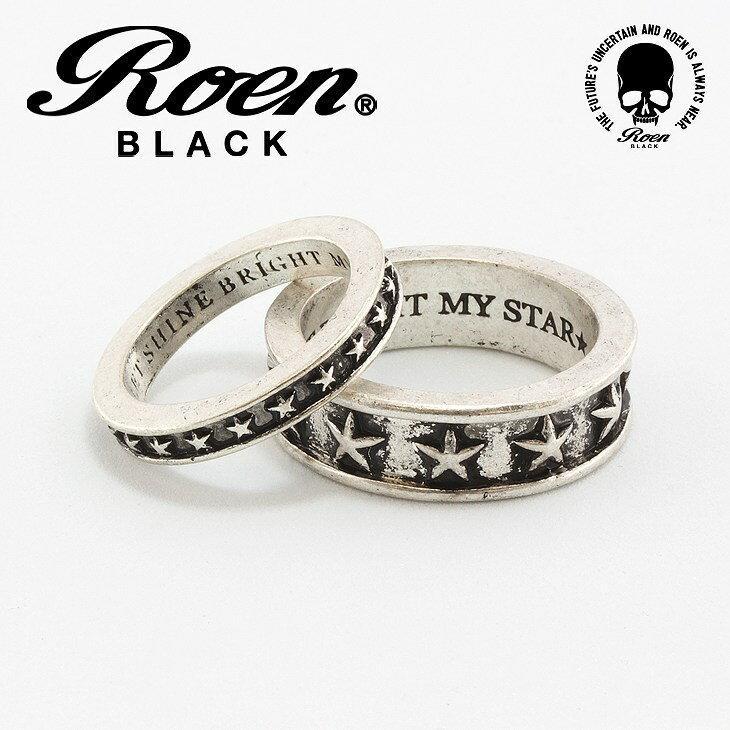 Roen BLACK ロエン スター リング シルバーカラー 星 指輪 ペア RO-651 RO-652