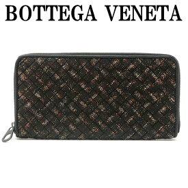 ボッテガヴェネタ 財布 長財布 メンズ BOTTEGAVENETA マイクロドッツ ブラック黒 ラウンドファスナー 510643-VBLW1-8495 ブランド 人気